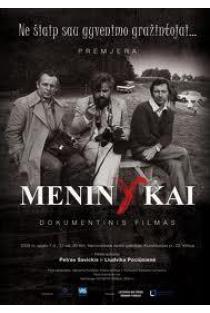 Meninykai (DVD) | Liudvika Pociūnienė, Petras Savickis