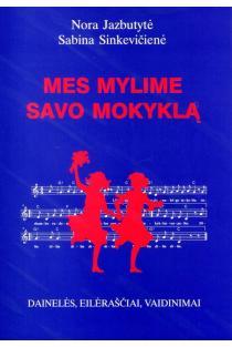 Mes mylime savo mokyklą. Dainelės, eilėraščiai, vaidinimai | Nora Jazbutytė, Sabina Sinkevičienė