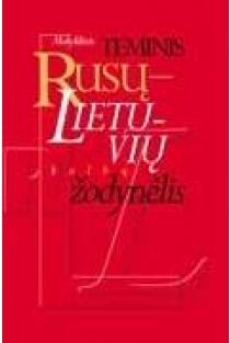 Mokyklinis teminis rusų-lietuvių kalbų žodynėlis. Papildytas | Sud. Loreta Šernienė