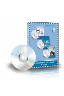 3 audio knygos apie pinigus (CD) | Intelektinio Kapitalo Ugdymas