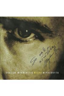 Nieko nepasakyta (CD) | Saulius Mykolaitis