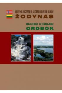 Ordbok. Norvegų-lietuvių ir lietuvių-norvegų kalbų žodynas   Ugnius Mikučionis