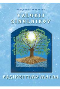 Pasikeitimo malda | Valerij Sinelnikov
