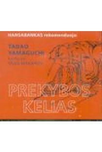Prekybos kelias (audio knyga, CD) | Tadao Yamaguchi, Oleg Makarov