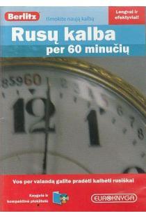 Rusų kalba per 60 minučių (CD + brošiūra) |
