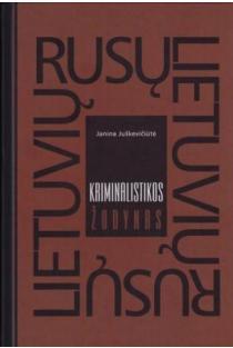 Rusų-lietuvių ir lietuvių-rusų kalbų kriminalistikos žodynas | Janina Juškevičiūtė