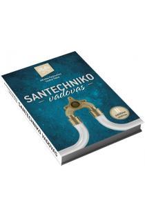 Santechniko vadovas (2-as papildytas leidimas) | Alfredas Packevičius, Saulius Šalna