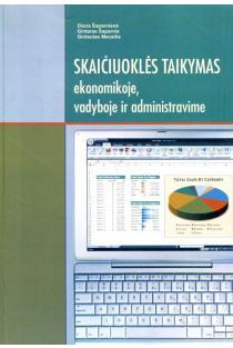 Skaičiuoklės taikymas ekonomikoje, vadyboje ir administravime | Diana Šaparnienė, Gintaras Šaparnis, Gintautas Macaitis
