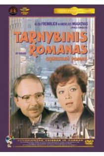 Tarnybinis romanas (DVD) | Komedija