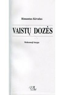 Vaistų dozės   Rimantas Kėvalas